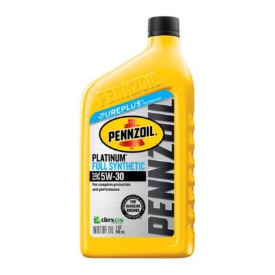 Pennzoil Near Me >> Pennzoil Platinum Motor Oil 5w30