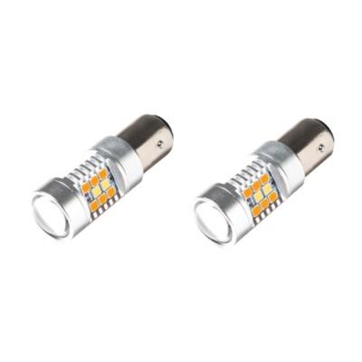 Switchback plasma led bulb 1157 whiteamber bk 7350174 buy switchback plasma led bulb 1157 whiteamber bk 7350174 mozeypictures Gallery
