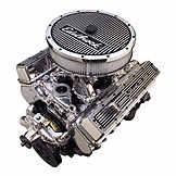 Engine BKN EDE45924