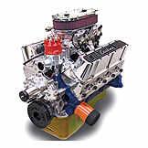 Engine BKN EDE45464